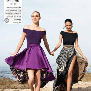 מעצבי אופנה למפורסמים
